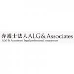 alg_logo