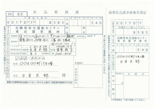 jikosyomei_mihon2