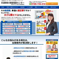 minato_web