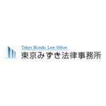 mizuki_logo