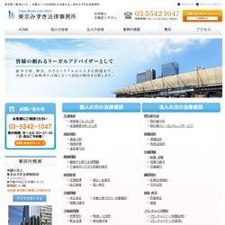 mizuki_web