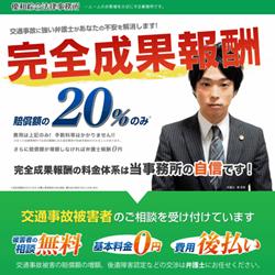 yuwa_web